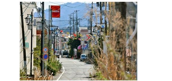 Fukushima wil hernieuwbare energie hub  worden